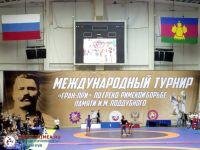 gran-pri_ivan_poddubnyy_20180123_05