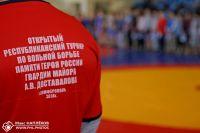 volnaya_borba_20180227_025