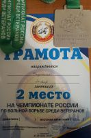 enver_fedosov_20180731_05