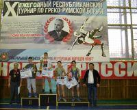 greko-rimskaya_borba_20181226_15