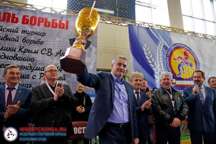 В Алуште пройдет III Всероссийский турнир на призы Главы Крыма Сергея Аксенова